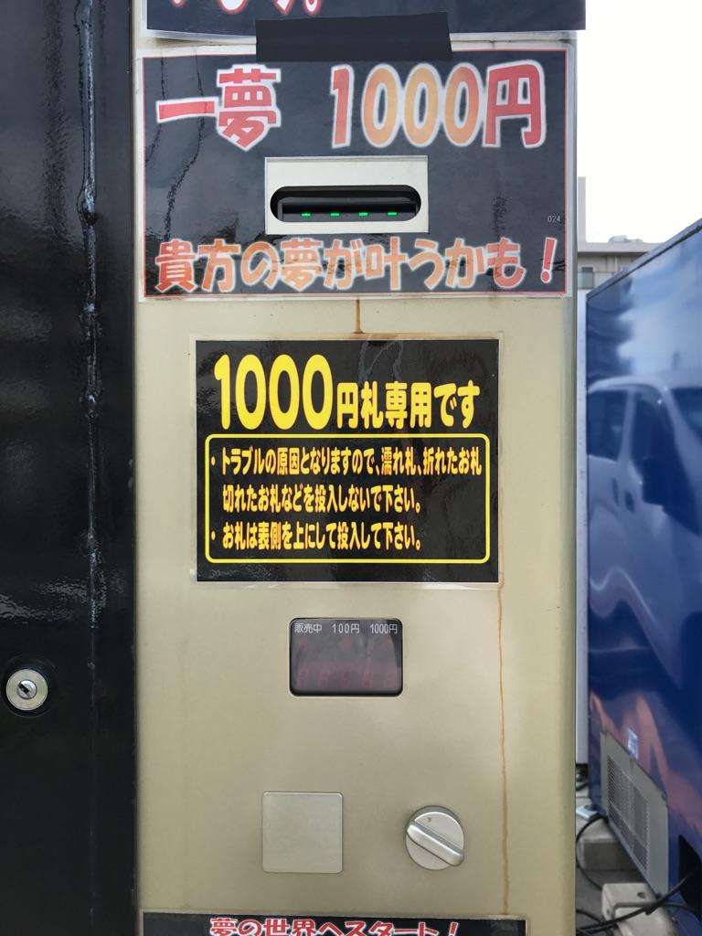 http://www.star7.co.jp/jcfiles/image/IMG_7405.jpg